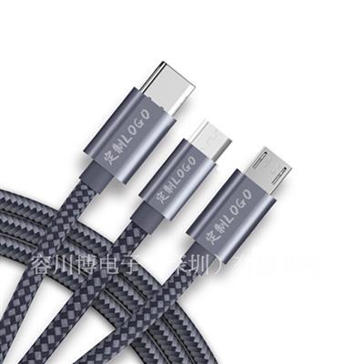 一拖三数据线 USB快充编织type-c数据线3.0/3.1
